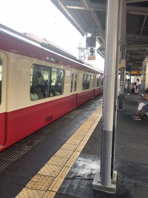 京急黄金町駅.jpg