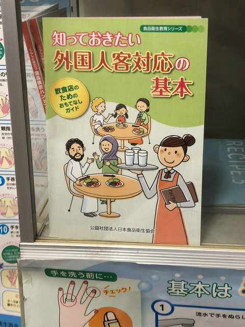 伊勢崎が外人が多い.jpg