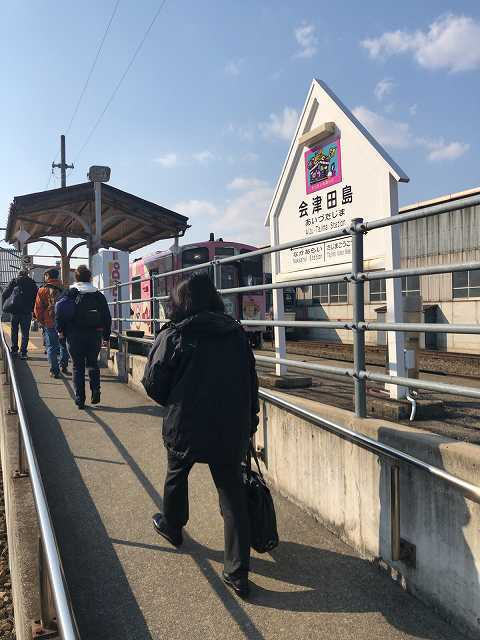 会津田島駅1.jpg