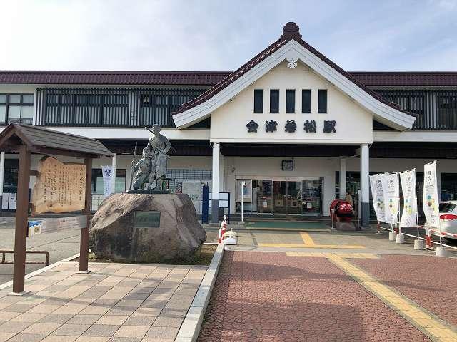 会津若松駅3.jpg