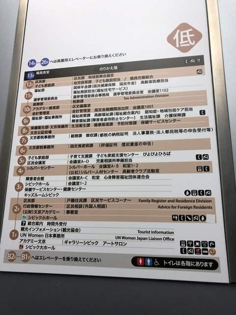 低層エレ3.jpg