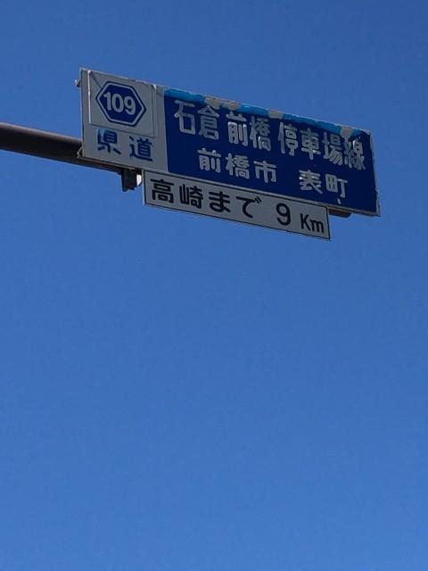 停車場線?2.jpg