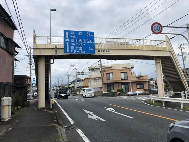 入山瀬駅から徒歩10分の交差点.jpg
