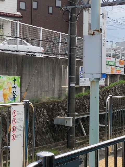 入江岡駅2.jpg
