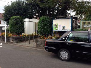 公園のタクシー1.jpg