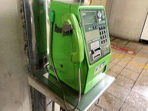 公衆電話2.jpg
