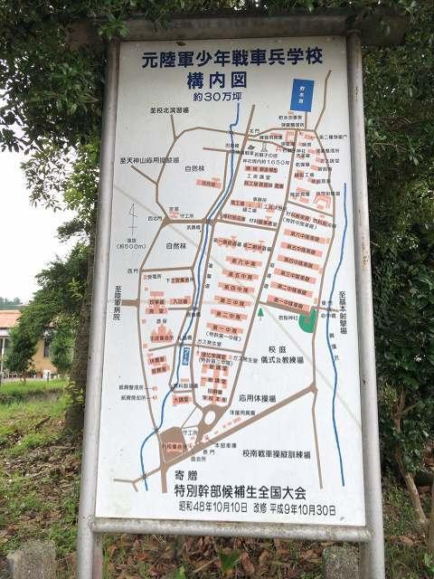 兵学校構内図1.jpg