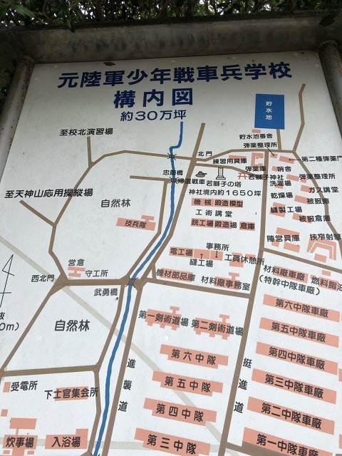 兵学校構内図3.jpg