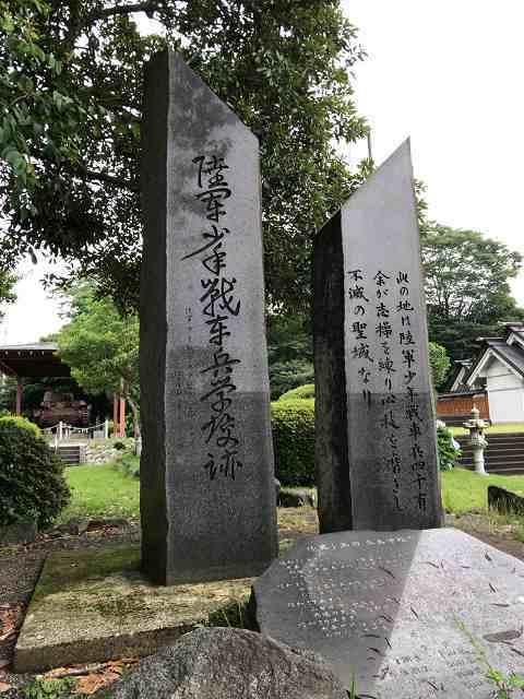 兵学校跡の碑1.jpg
