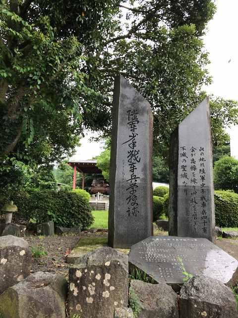 兵学校跡の碑2.jpg