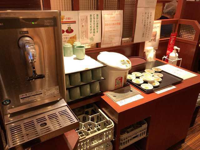 冷水とお茶.jpg