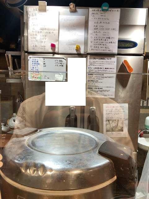 冷蔵庫のメモ.jpg