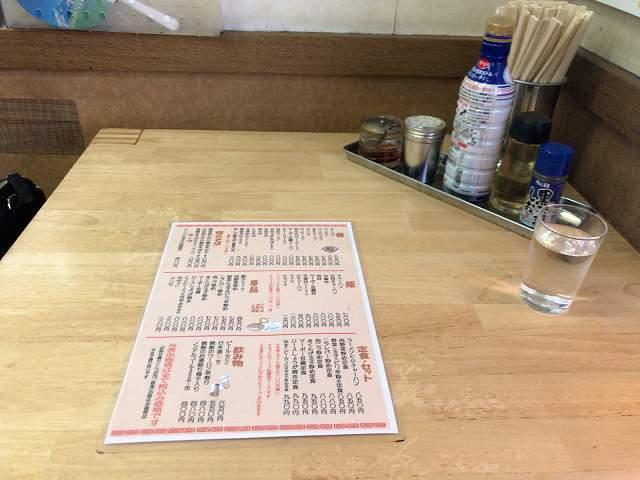 初めてのテーブル席.jpg