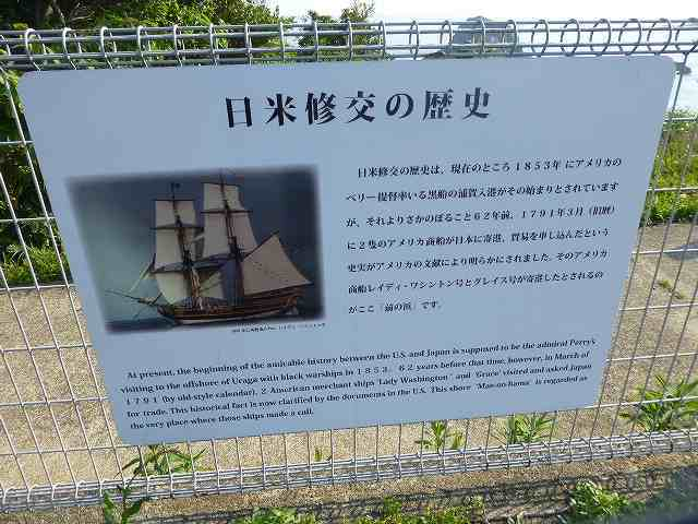 初めて来た帆船.jpg