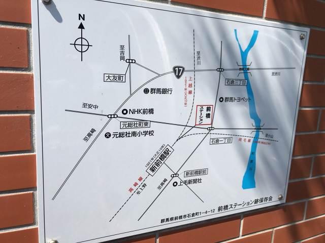 前橋ステーション跡4.jpg
