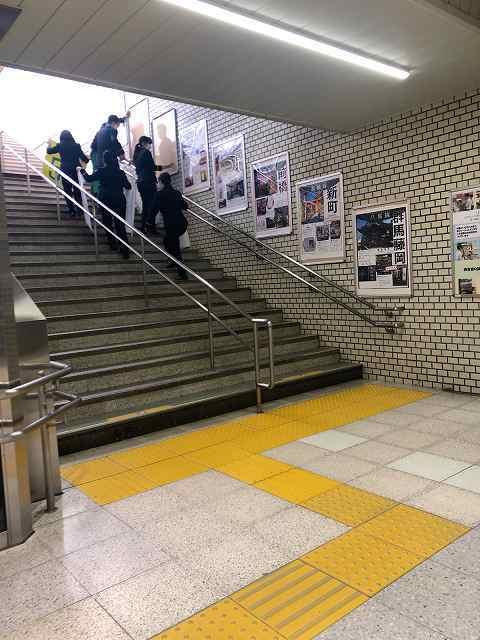 前橋駅4.jpg