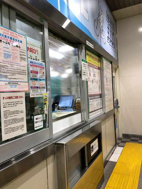 前橋駅改札2.jpg