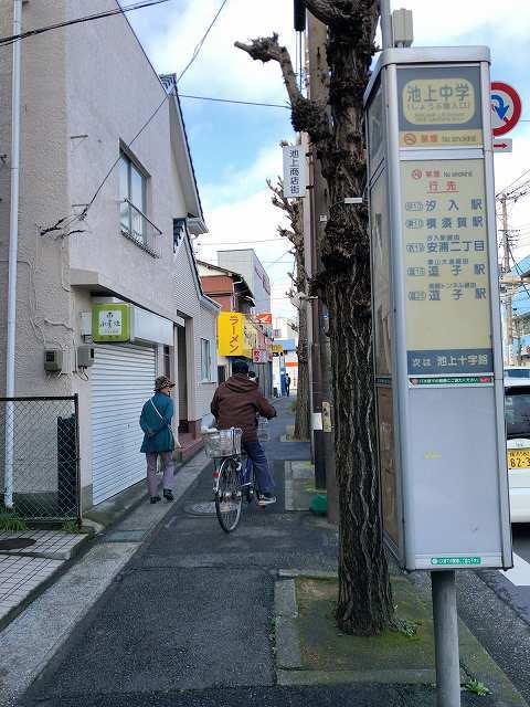 勝田が見えてきたが.jpg