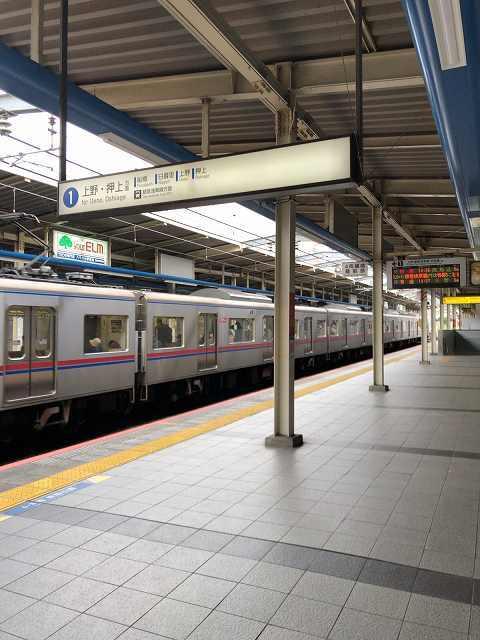 勝田台駅ホーム.jpg