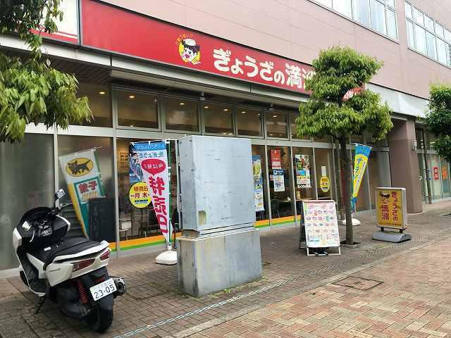 北与野駅前店2.jpg