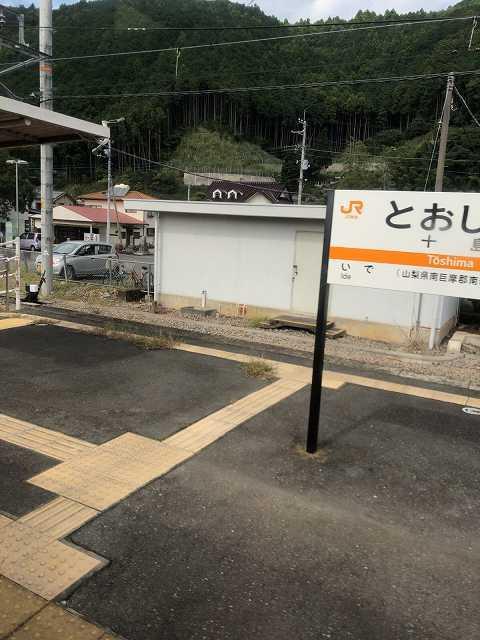 十島駅1.jpg