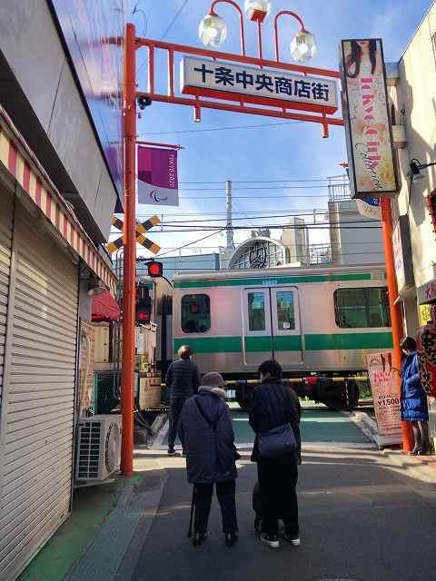 十条駅へ.jpg
