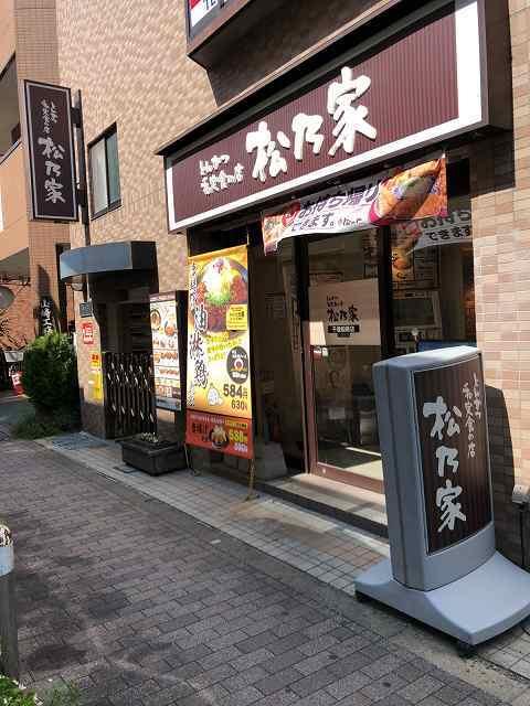 千歳船橋店1.jpg