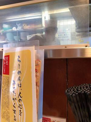 厨房3人衆麺&餃子担当.jpg