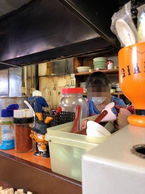厨房マスターもママも元気-1.jpg