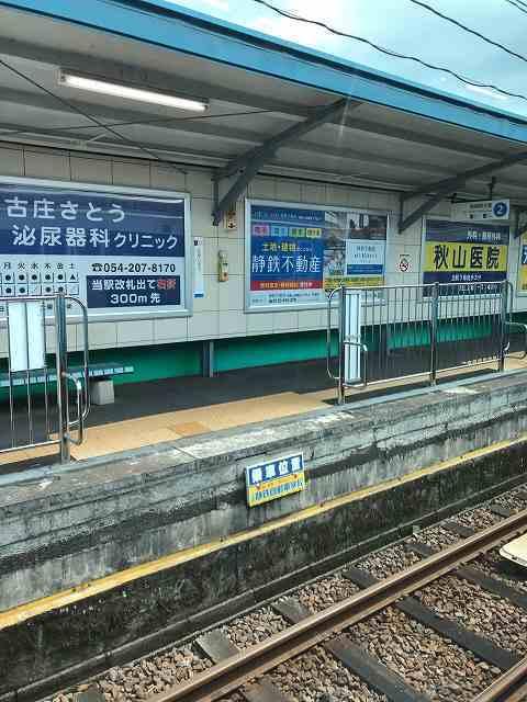 古庄駅.jpg