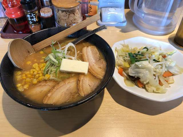 味噌1野菜トピ4.jpg