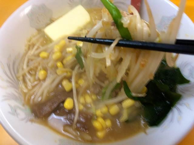 味噌4野菜.jpg