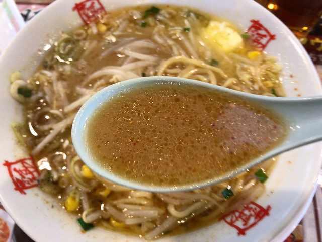 味噌7スープ1.jpg