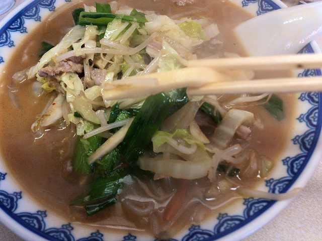 味噌9野菜4.jpg