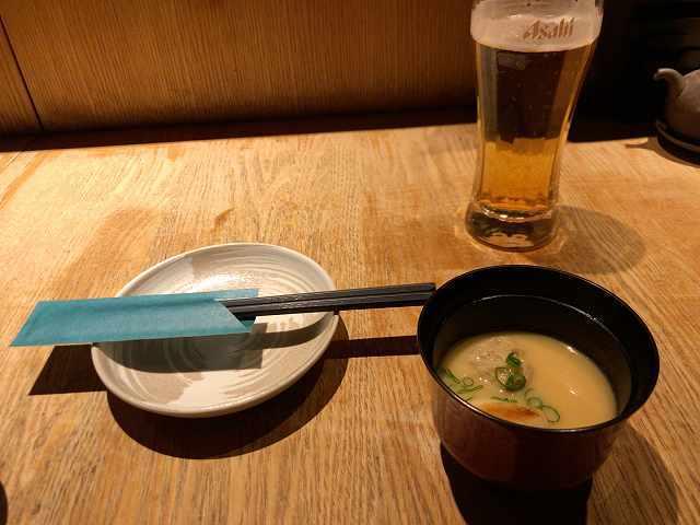 味噌味の雑煮1.jpg
