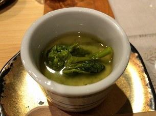 和の肴3菜の花茶碗蒸し.jpg