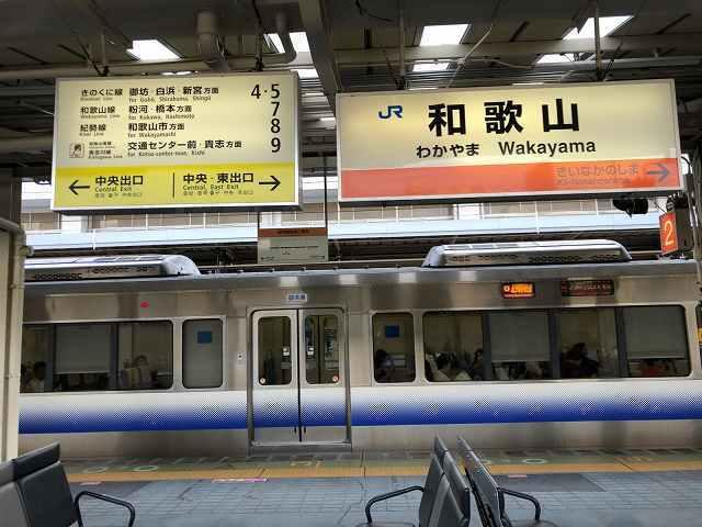 和歌山駅1.jpg