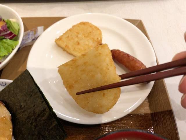 和食10和食じゃないけどハッシュドポテト.jpg