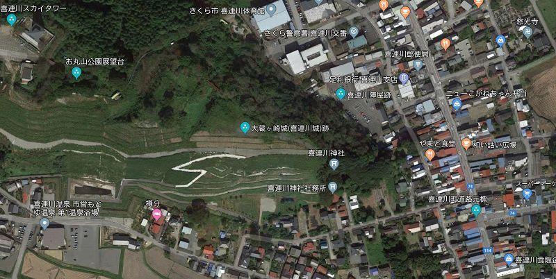 喜連川.jpg