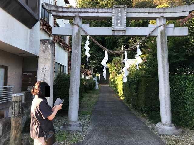 喜連川神社とジャン妻.jpg
