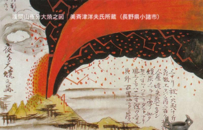 噴火2.jpg
