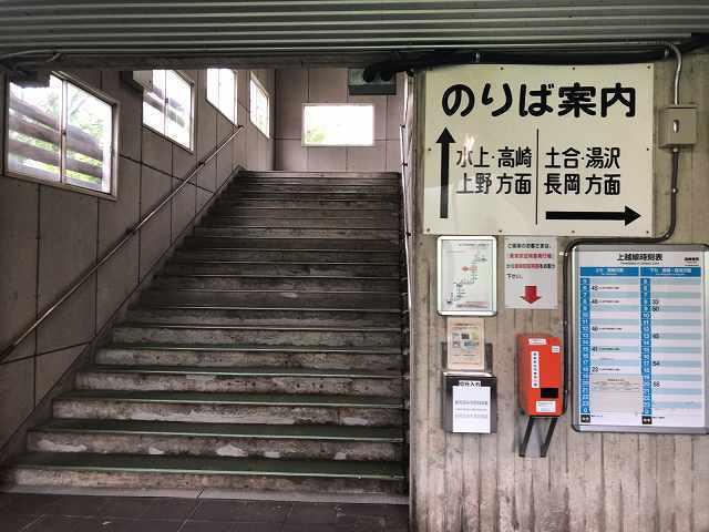 地上駅へ1.jpg