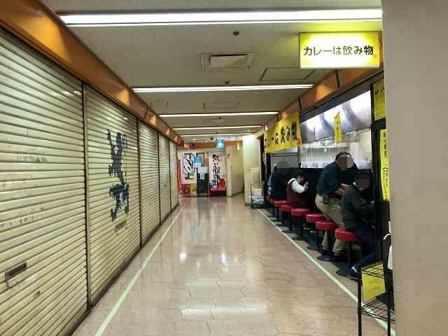 地下10店5-1.jpg