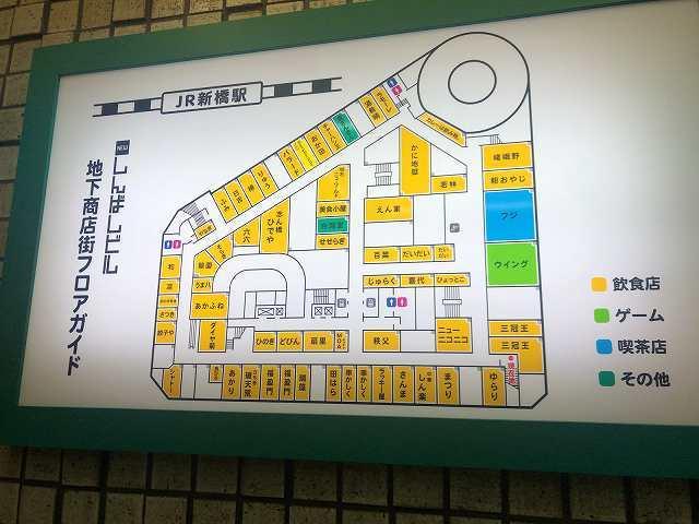 地下3案内電光掲示板.jpg