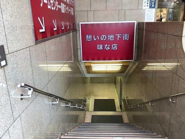 地下へ3.jpg