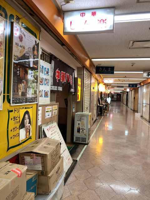 地下街2店1.jpg