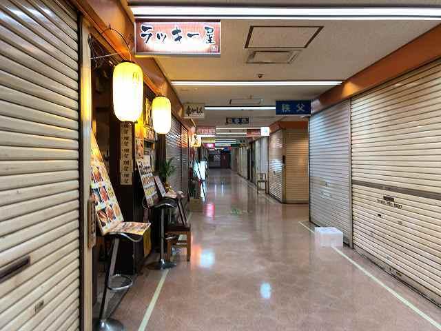 地下街3店5.jpg