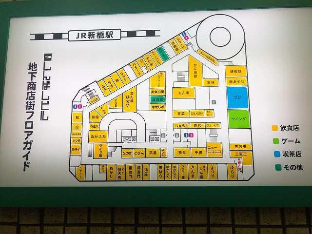 地下街4マップ.jpg