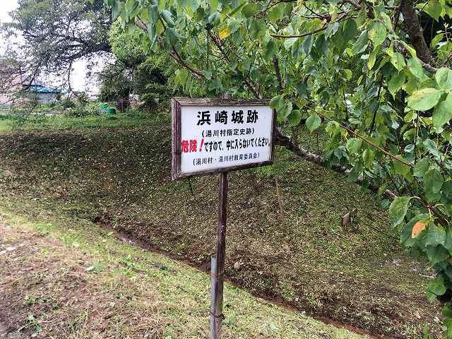 堀の遺構はここまで1.jpg