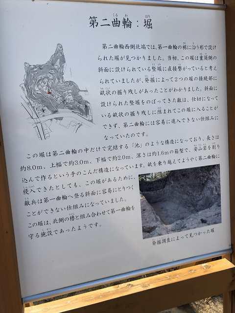 堀解説.jpg